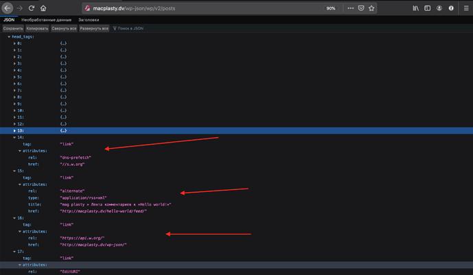 screenshot_2_tags