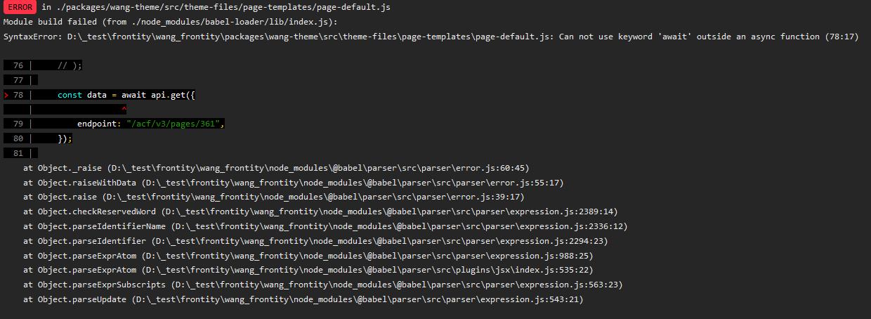 Screenshot_2020-08-24 Screenshot